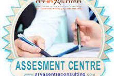Training Assesment Centre